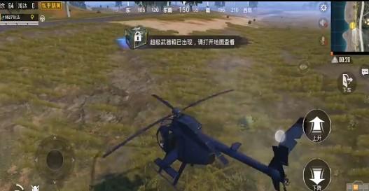 和平精英飞机速降方法介绍