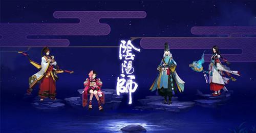 阴阳师盛之华年三周年庆典活动介绍