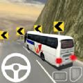 超级巴士模拟器2020