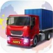 中国卡车之星测试版