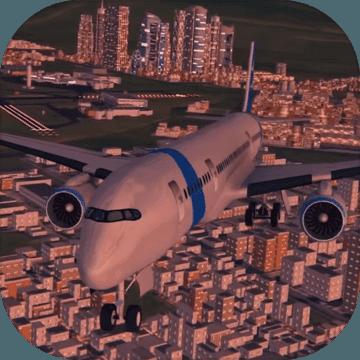 真实飞行模拟破解版