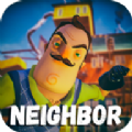 诡秘的邻居