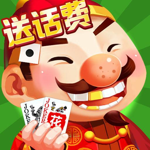 棋牌游戏平台十大排行