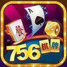 756棋牌老版本
