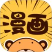 绯红漫画免费版下载