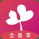 含羞草app免费升级vip