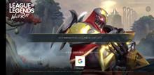 《英雄联盟手游》显示10075意思介绍