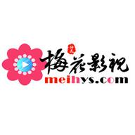 梅花视频最新下载网址