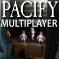 pacify安抚多人联机版下载