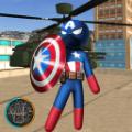 钢铁侠城市英雄破解版无限金币