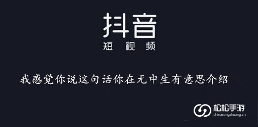 抖音yyds什么意思_抖音上一首可爱的日语歌萝莉音_抖音短视频教怎么抖屏